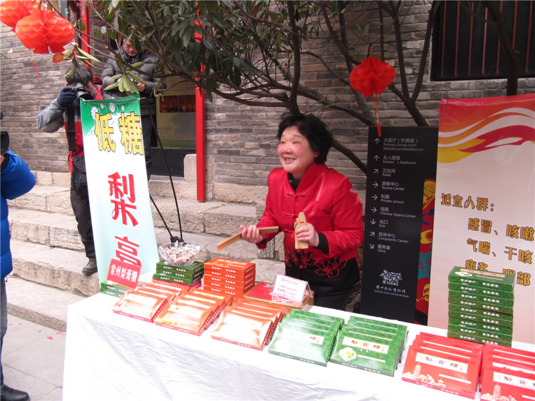 Changzhou pear paste sugar to my museum publicity small hot faint (national) pear paste sugar (provincial) heritage person Lilie Li teacher