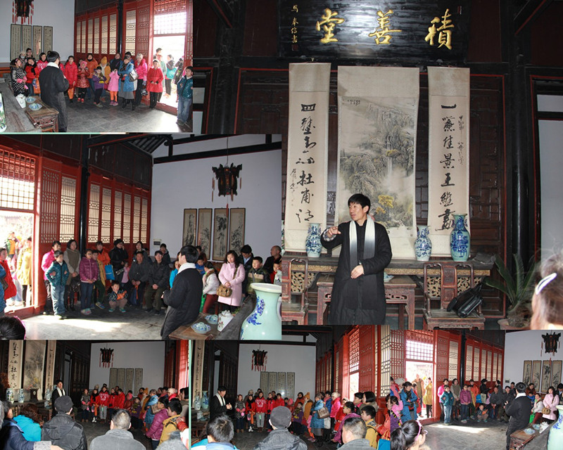 Guoxue Tang held in our museum lectures